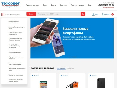 картинка интернет-магазина